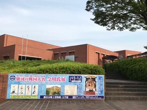 image-20170720001719.png