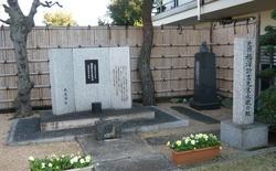 福沢諭吉永眠の地碑