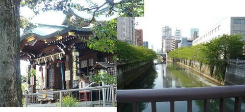 大鳥神社・太鼓橋から
