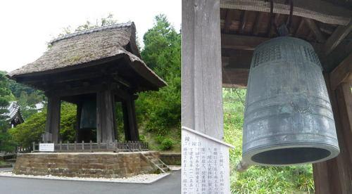建長寺 鐘楼 梵鐘