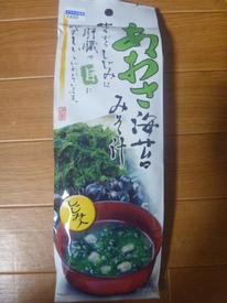 あわさ味噌汁.JPG