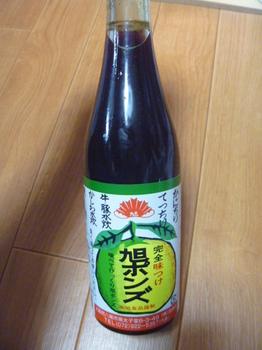 アサヒポン酢.JPG