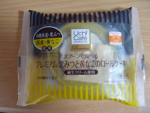 ローソン_Pロール黒糖.JPG