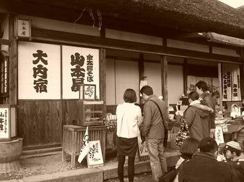 山本屋_だんご7.jpg