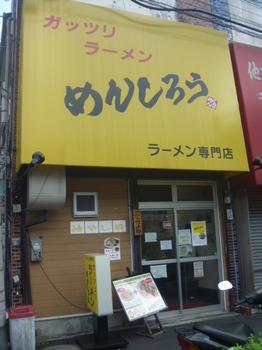 店入り口.JPG