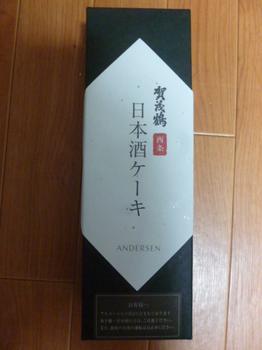 日本酒ケーキ.JPG