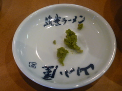 柚子胡椒.JPG