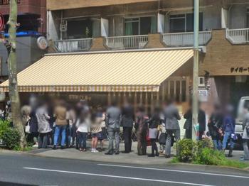 隣の店.jpg