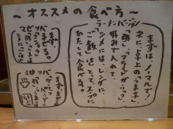 食べカラシナ.JPG