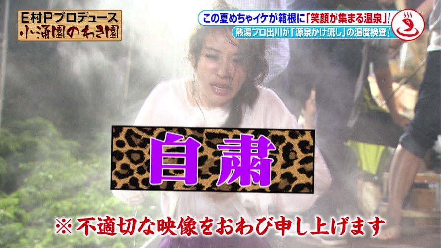 鈴木紗理奈の画像 p1_28