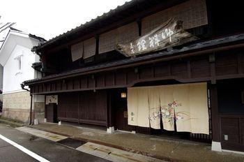 壽屋全景05年11月.jpg
