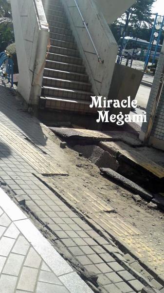 地震で。。。