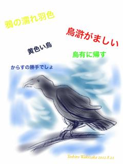 image-20120821123113.png