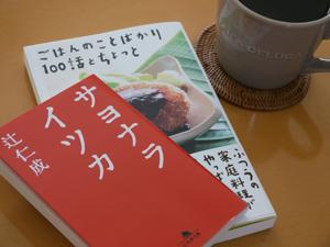 2月の本.jpg