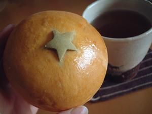 みかんパン.jpg