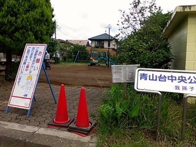 image-20140629155737.png
