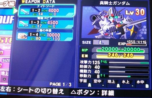 DSCF8321.jpg