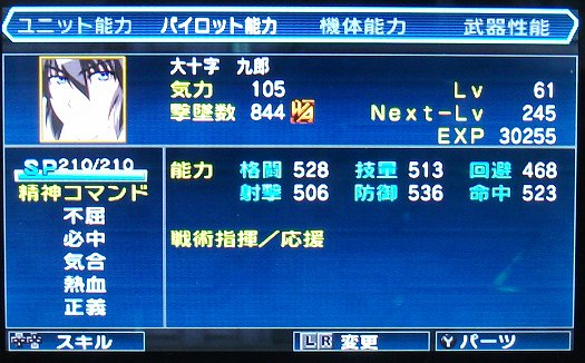 DSCF8835.jpg
