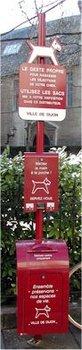 犬の糞を捨てるBOX.jpg