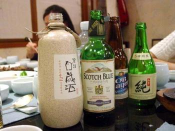 韓国酒.jpg