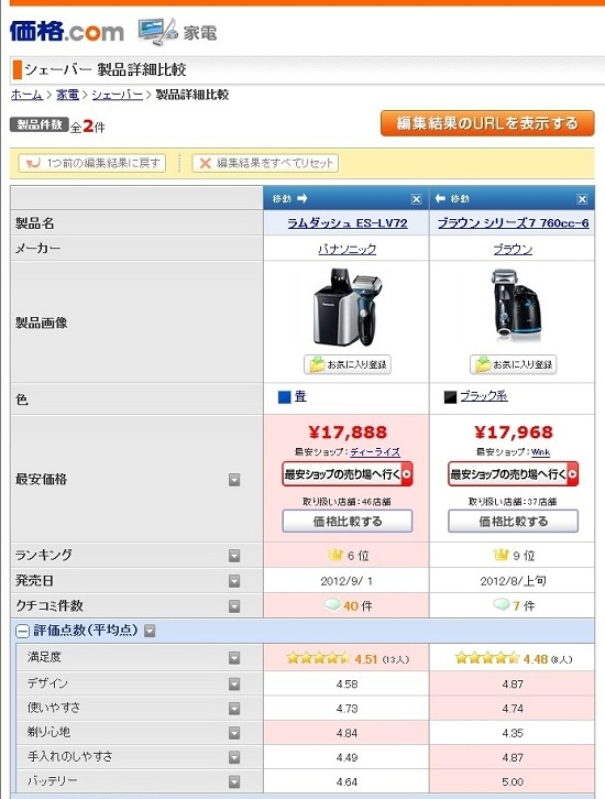 同価格.jpg