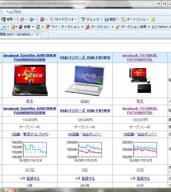 PC比較.jpg