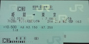 DCF00534.JPG