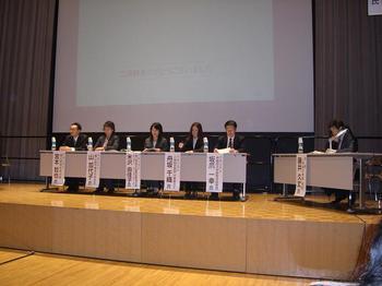 リハ講演会09-2.JPG