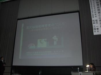 高志リハ09-1.JPG