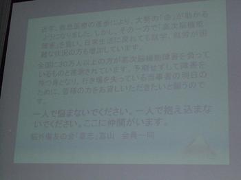 高志リハ09-3.JPG