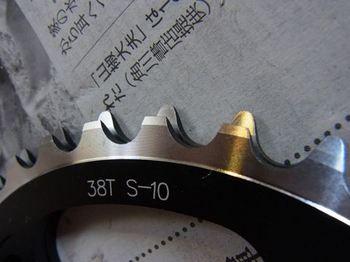 RIMG5011_R.JPG