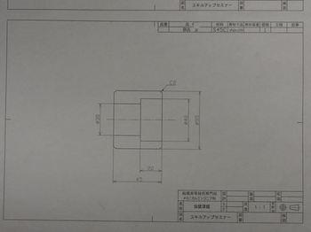 RIMG5433_R.JPG