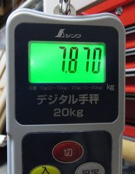RIMG5582_R.JPG