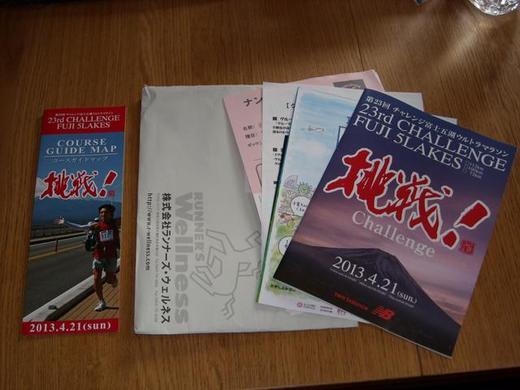 fuji5_R.jpg