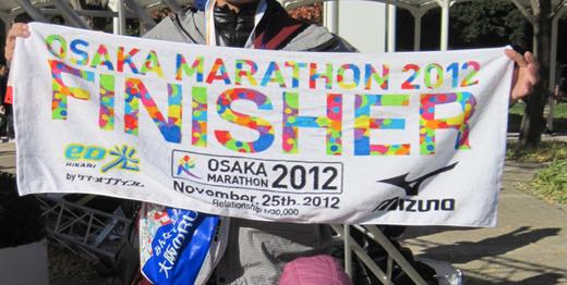 oosak_finish.JPG