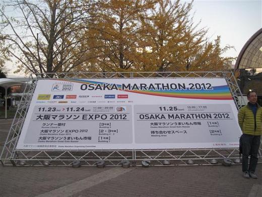 oosaka_m (1)_R.jpg