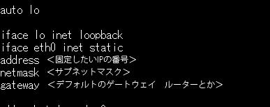 static_ipのコピー.jpg