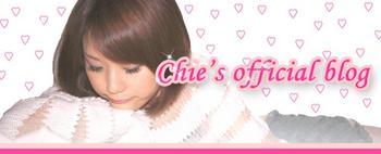 o09800400chie-link1331121206202.jpg