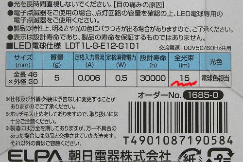 s-12natsume002.jpg
