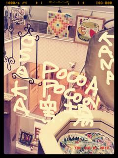image-20120621151907.png