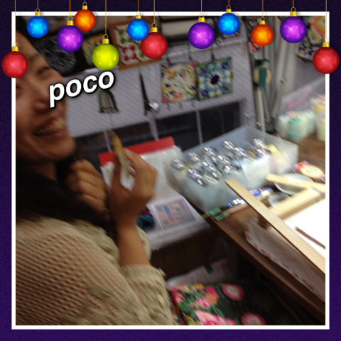 image-20130901001956.png