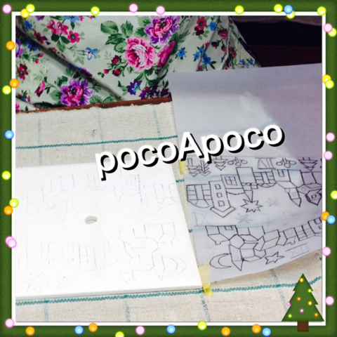 image-20131128183616.png