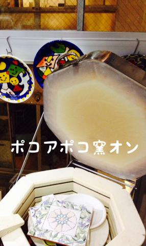 image-20140203201416.png