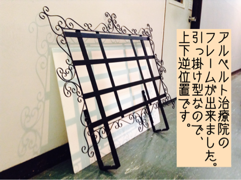 image-20140625004043.png
