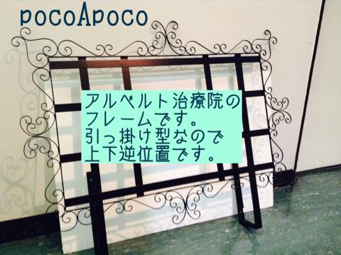 image-20140625004055.png