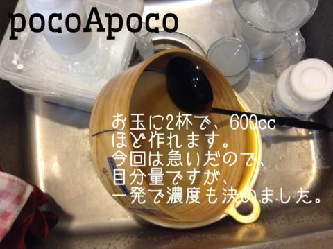 image-20140906012023.png