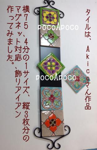 image-20140907004927.png