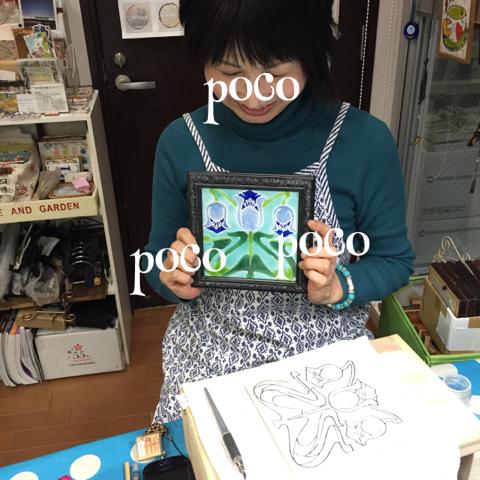 image-20150227125333.png