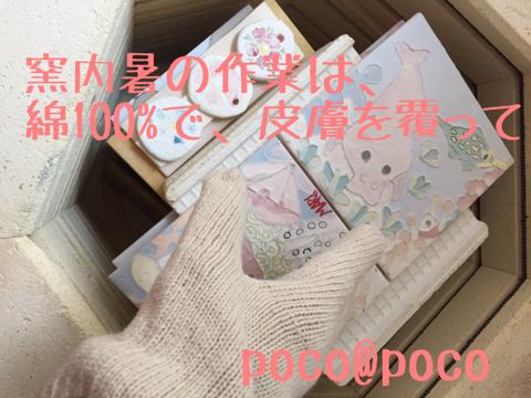 image-20150703121251.png