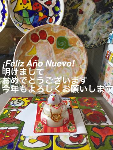 image-20161231231606.png